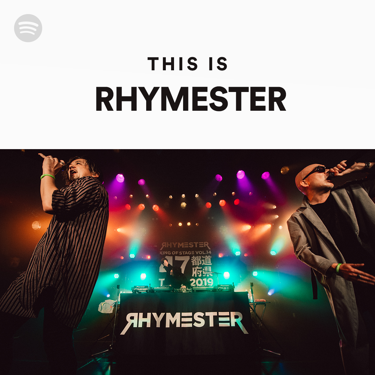 This Is RHYMESTERのサムネイル