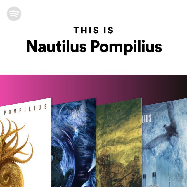 Imagem de Nautilus