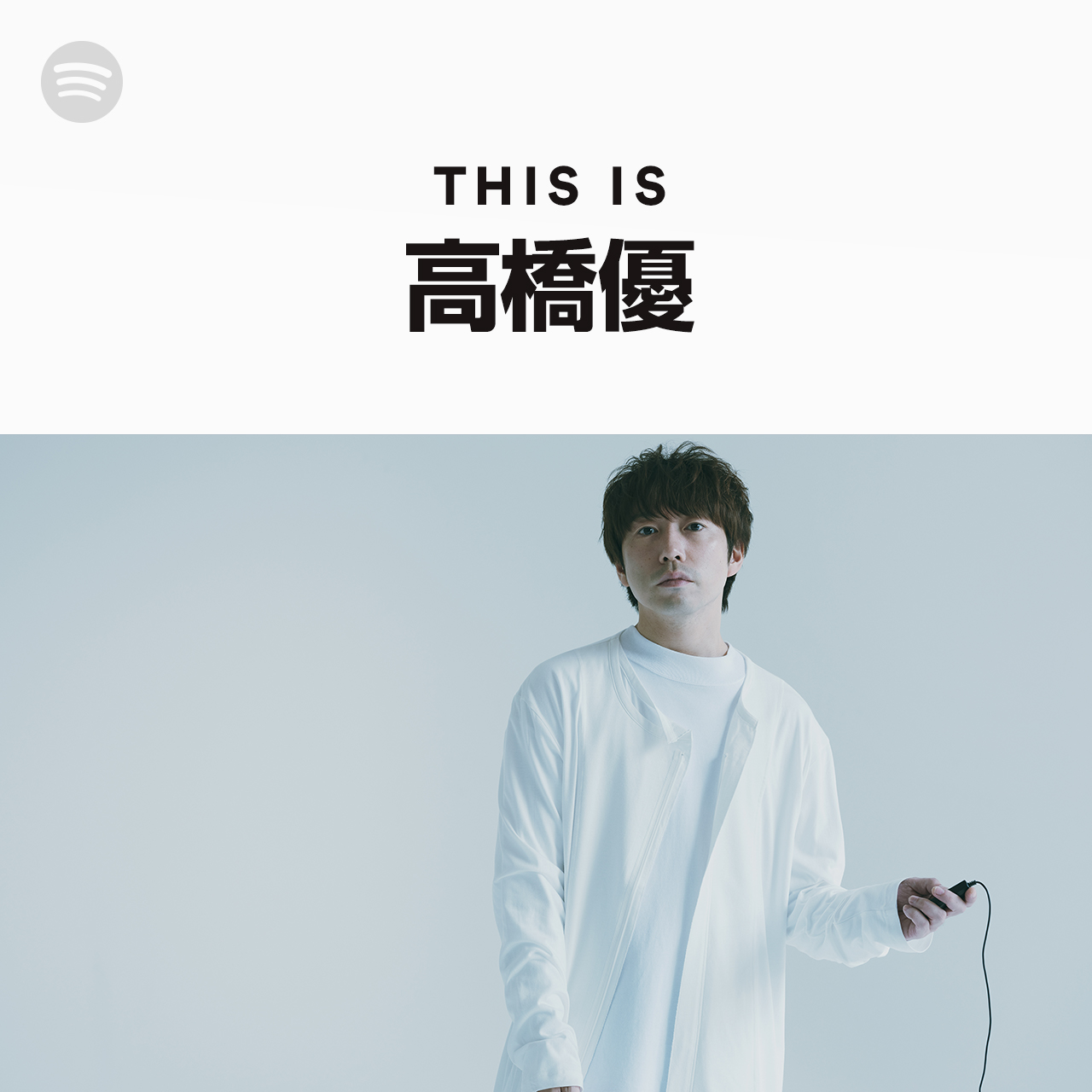 This Is 高橋優のサムネイル