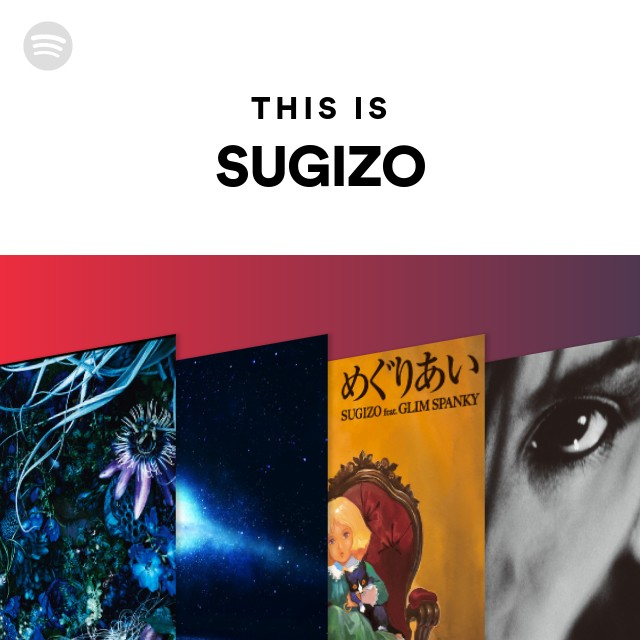 This Is SUGIZOのサムネイル
