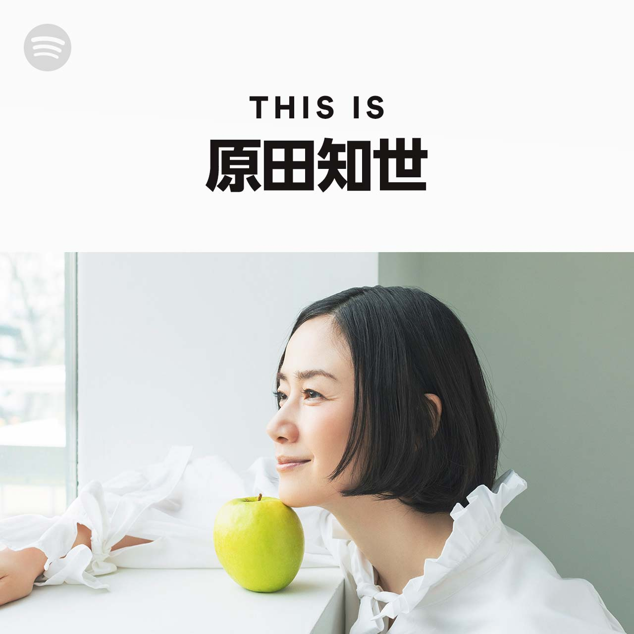This Is Tomoyo Haradaのサムネイル